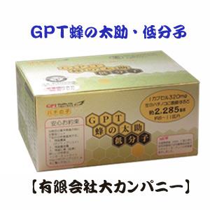 ハチの子100%粉末「GPT蜂の太助低分子」