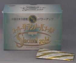 3営業日以内発送!スーパーサラシノールゴールド・Gold90包