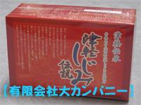 津軽しじみ伝説(栄養機能食品・カルシウム)240粒・津軽伝承系統・青森県十三湖