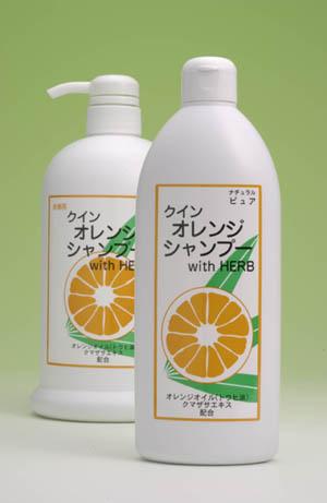 お徳用!クインオレンジシャンプー1000ml