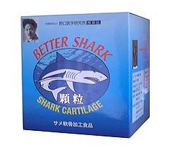 日本製・ヨシキリ鮫・ベターシャーク顆粒(低臭 スティックタイプ)(日本国内産・製造)セイシン企業鬼安セットもあります